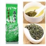 ชาเขียวอู่หลงอินทรีย์ (50 กรัม) ลดไขมัน และน้ำตาลในเลือด