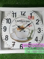 นาฬิกา Vintage แขวนผนัง รุ่น Cappuccino