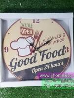 นาฬิกาวินเทจตกแต่งบ้าน รุ่น Good Food