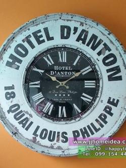 นาฬิกาโลหะติดผนัง Vintage ขนาดใหญ่ 60 เซนติเมตร Hotel D Anton
