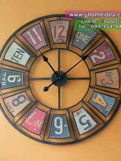 นาฬิกาเหล็กติดผนัง สไตล์วินเทจ สวยเก๋ไม่เหมือนใคร พร้อมส่งทั่วประเทศ