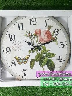 นาฬิกา Vintage ลายดอกกุหลาบ+ผีเสื้อ