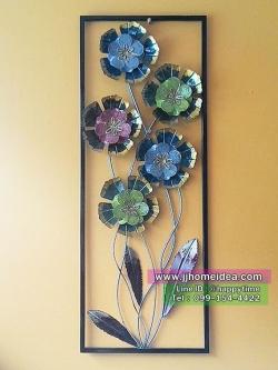 กรอบภาพติดผนัง งานเหล็กดัดตกแต่งบ้าน รูปดอกไม้บาน 5 ดอก