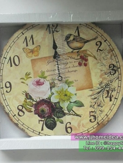 นาฬิกาแขวนสวยๆหวานๆสไตล์วินเทจ รูปดอกไม้ ผีเสื้อและนก