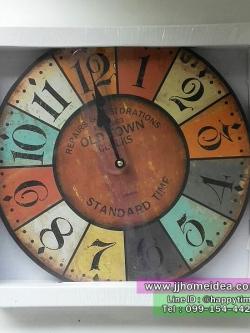 นาฬิกาติดผนังเก๋ๆไม่เหมือนใคร รุ่น Old Town Clock สไตล์วินเทจ