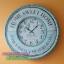 นาฬิกาแขวนผนังวินเทจเก๋ๆ ขนาดใหญ่ 60 CM รุ่น Home Sweet Home โครงเหล็ก thumbnail 1