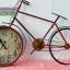 นาฬิกาแขวนผนังเก๋ๆ สไตล์ Vintage รูปทรงจักรยานสีแดง หน้าปัดใหญ่ ทำจากเหล็ก thumbnail 1