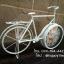 นาฬิกาตั้งโต๊ะ รูปจักรยานขาว thumbnail 2