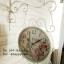 นาฬิกาแขวนวินเทจเก๋ๆ 2 หน้า ลาย PARIS thumbnail 1