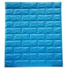วอลเปเปอร์ 3 มิติ สีฟ้า