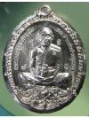 เหรียญ เปิดโลก (มหามงคล) หลวงพ่อคูณ วัดบ้านไร่ ปี57 เนื้อเงิน โค๊ท 9 รอบ No.190 กล่องเดิม บูชาแล้วครับ คุณ วิยดา (เลย) EP219691590TH