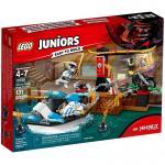LEGO Juniors 10755 เลโก้ Zane's Ninja Boat Pursuit