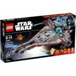 LEGO Star Wars 75186 The Arrowhead V29
