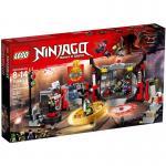 LEGO Ninjago 70640 เลโก้ S.O.G. Headquarters