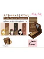 Cathy Doll Triple Eyebrow Designing ทริปเปิ้ลอายโบว์ เขียนคิ้ว 3 เฉดสี ใช้ไลท์จมูกได้
