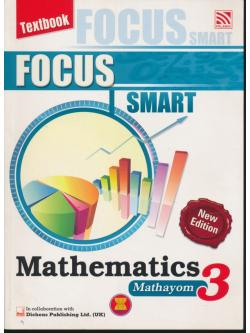 FOCUS SMART Mathematics Mathayom 3