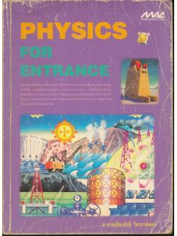 PHYSICS FOR ENTRANCE