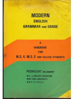 MODERN ENGLISH GRAMMAR AND USAGE