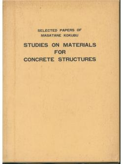STUDIES ON MATERIALS FOR CONCRETE STRUCTURES