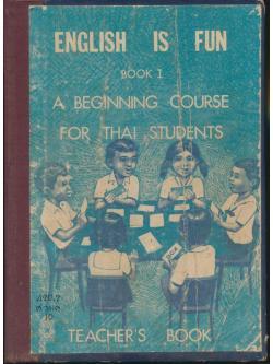 ENGLISH IS FUN BOOK 1 คู่มือครู English is Fun Book 1 ชั้นประถมศึกษาปีที่ 5