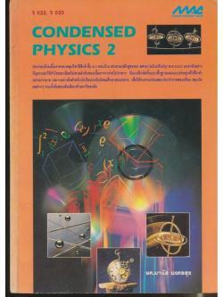 ว 022 , 023 CONDENSED PHYSICS 2