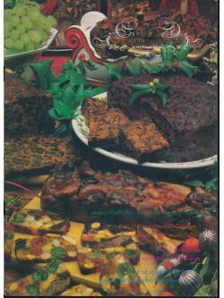 อาหารและขนม ฉบับที่ 4 พ.ศ 2529