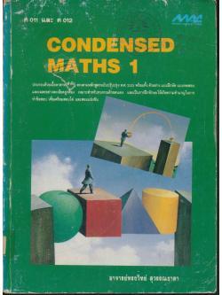 CONDENSED MATHS 1 ค 011 และ ค 012