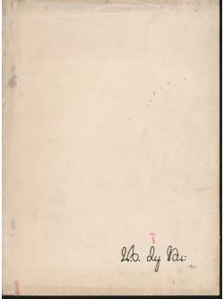 เรื่องน่ารู้เกี่ยวกับอาหาร พิมพ์เป็นอนุสรณ์ในงานพระราชทานเพลิงศพ นาวาอากาศเอก มนู ชวนะ