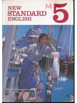 NEW STANADRD ENGLISH 5