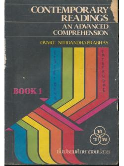 CONTEMPORARY READINGS AN ADVANCED COMPREHENSION BOOK 1