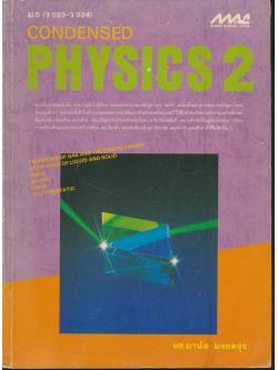 CONDENSED PHYSICS 2 ม.5 (ว 023-ว 024)