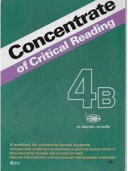 Concentrate of Critical Reading ชุด 6 เล่ม 4A,5A,6A และ 4B 5B 6B เป็นแบบเรียนทุกเล่ม ไม่มีเฉลย