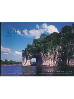 A PHOTOGRAPHIC COLLECTION OF GUILIN SCENERY