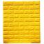 วอลเปเปอร์ 3 มิติ สีเหลือง thumbnail 1