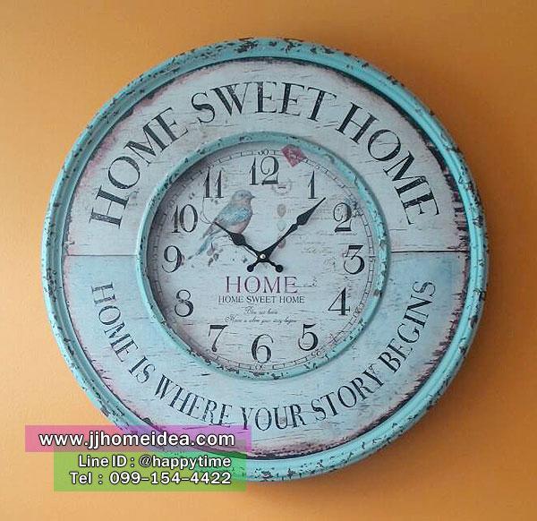 นาฬิกาแขวนผนังวินเทจเก๋ๆ ขนาดใหญ่ 60 CM รุ่น Home Sweet Home โครงเหล็ก