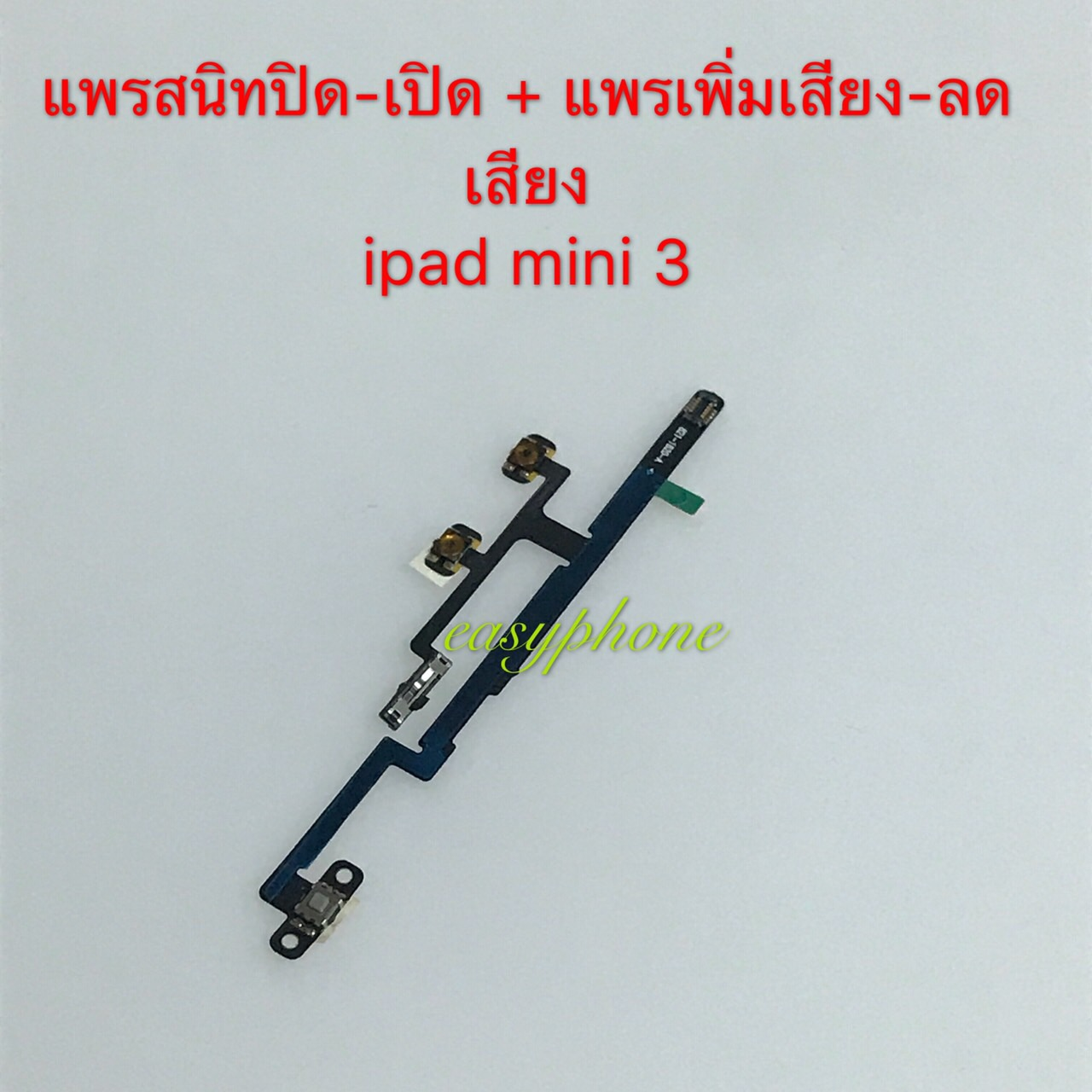 สายแพร Power+Volume I Pad mini 3