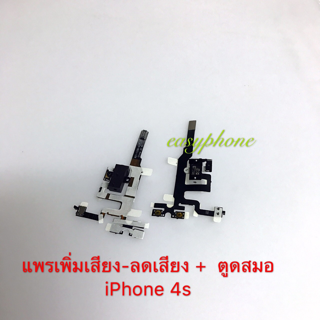 สายแพร Power+Volume+Small Talk iPhone 4S