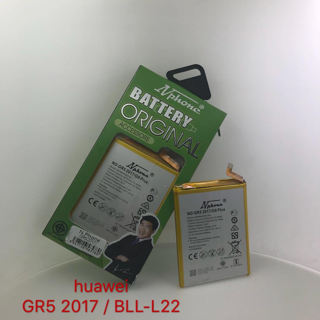 แบตเตอรี่ งานบริษัท มี มอก.Huawei GR5(2017)/BLL-L22