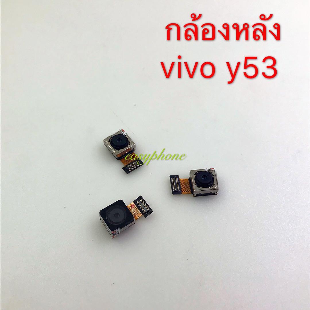 กล้องหลัง Vivo Y53