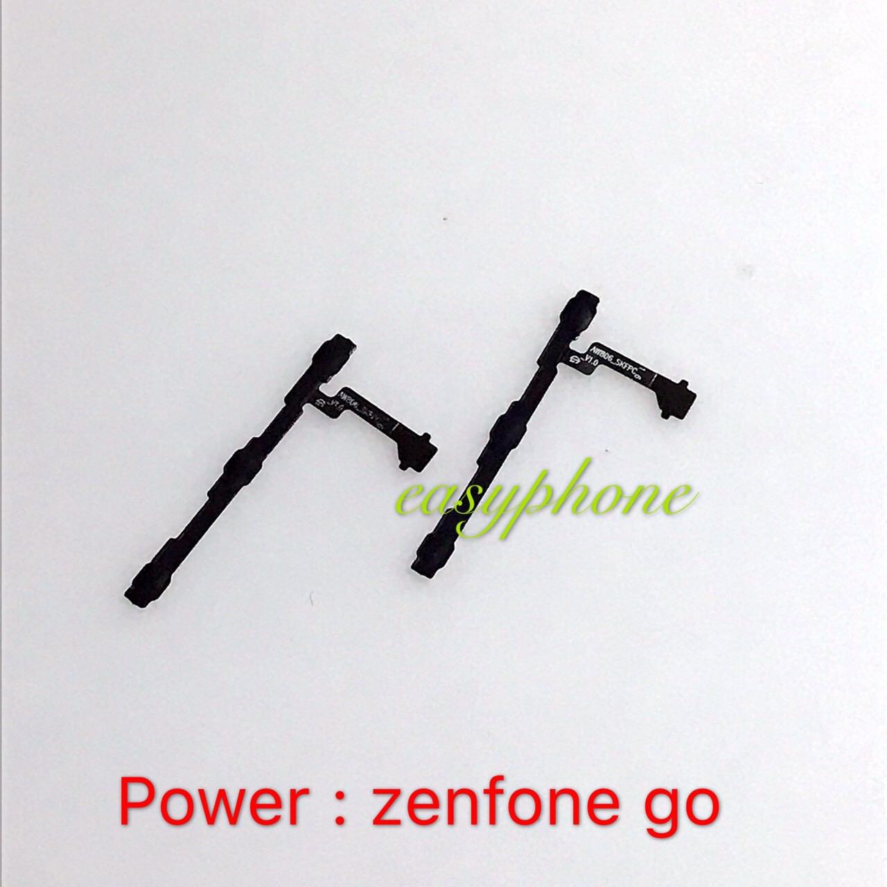 แพรสวิท เปิด-ปิด Zenfone Go