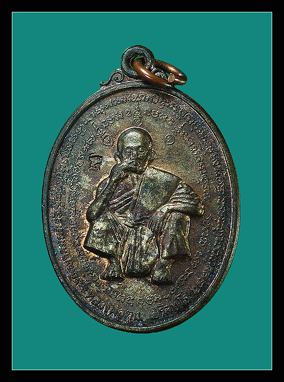 เหรียญหลวงพ่อคูณ ที่ระลึกวางศิลาฤกษ์ สร้างโรงเรียนพระญาณวิทยาคม เนื้อนวะ กล่องเดิม 2