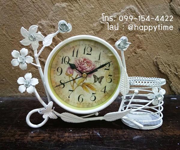 นาฬิกาวินเทจตั้งโต๊ะ รุ่นดอกไม้ตะกร้าขาว