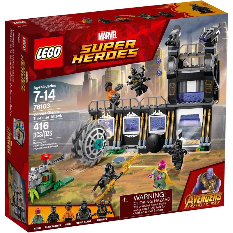 LEGO Super Heroes 76103 เลโก้ Corvus Glaive Thresher Attack