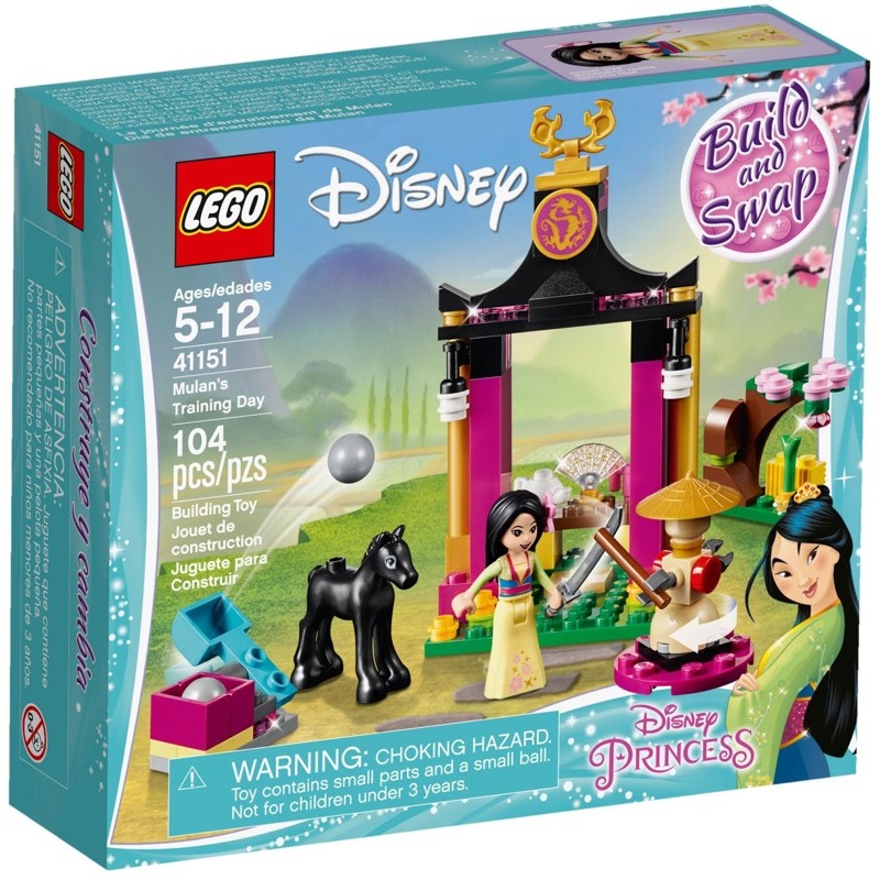 LEGO Disney 41151 Mulan's Training Day