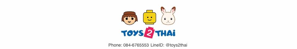 Toys2Thai