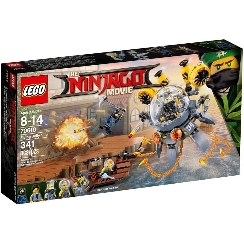 LEGO Ninjago 70610 Flying Jelly Sub