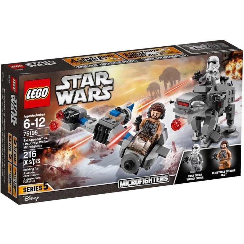 LEGO Star Wars 75195 Ski Speeder vs. First Order Walker