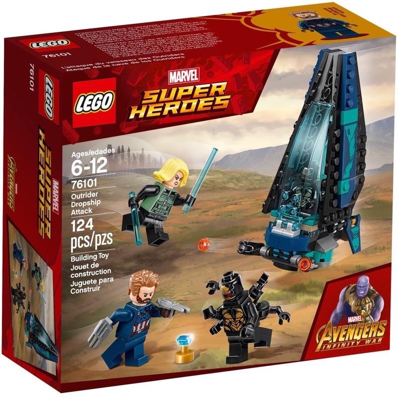 LEGO Super Heroes 76101 เลโก้ Outrider Dropship Attack