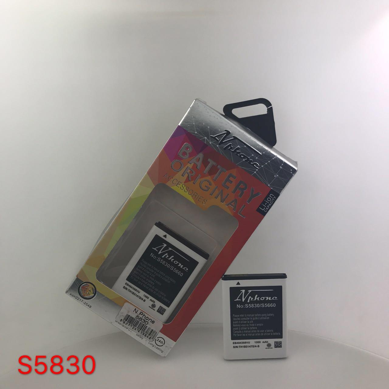 แบตเตอร์รี่ งานบริษัท ( มี มอก ไส้เต็ม ) Samsung Galaxy Cooper // s5830