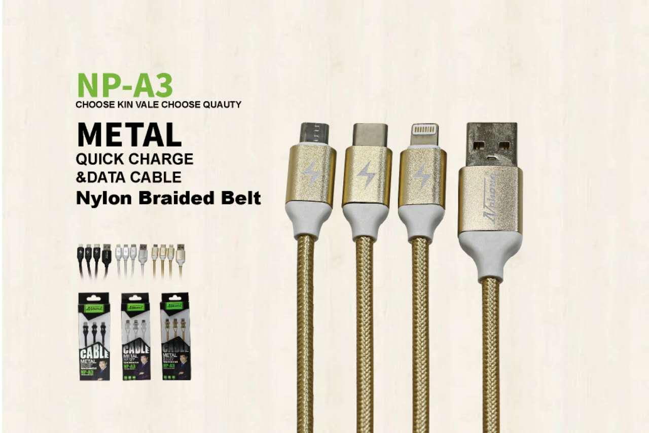 สาย USB (NP-A3) 3in1 มี สี ทอง,ขาว,ดำ